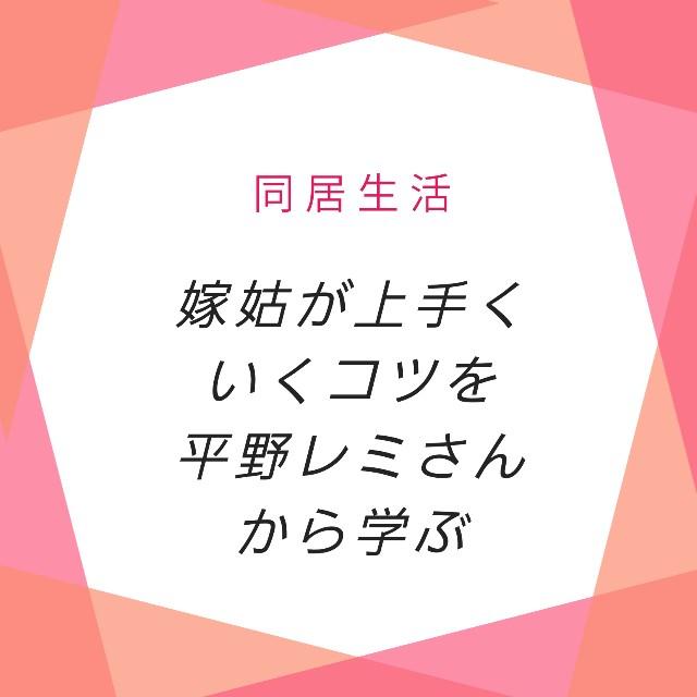 f:id:hirara185:20200801125343j:image