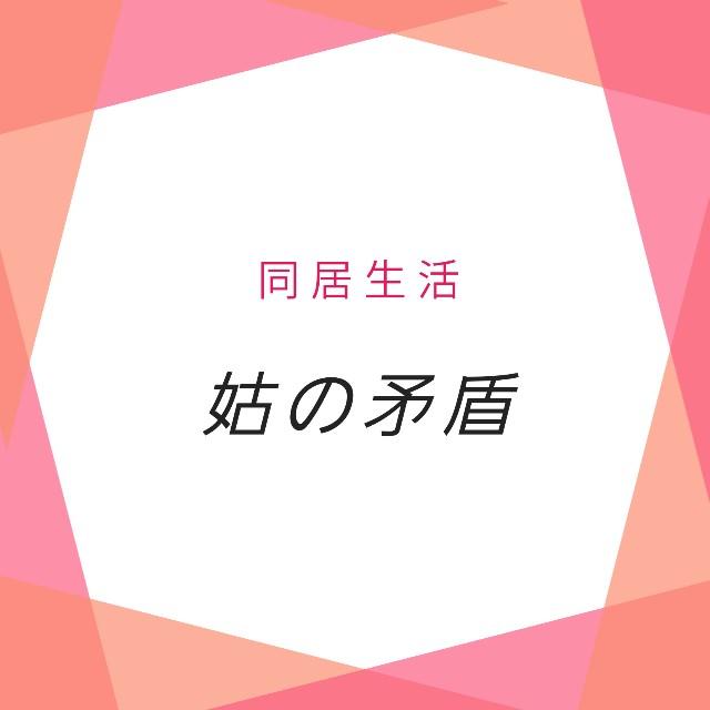f:id:hirara185:20200802210139j:plain