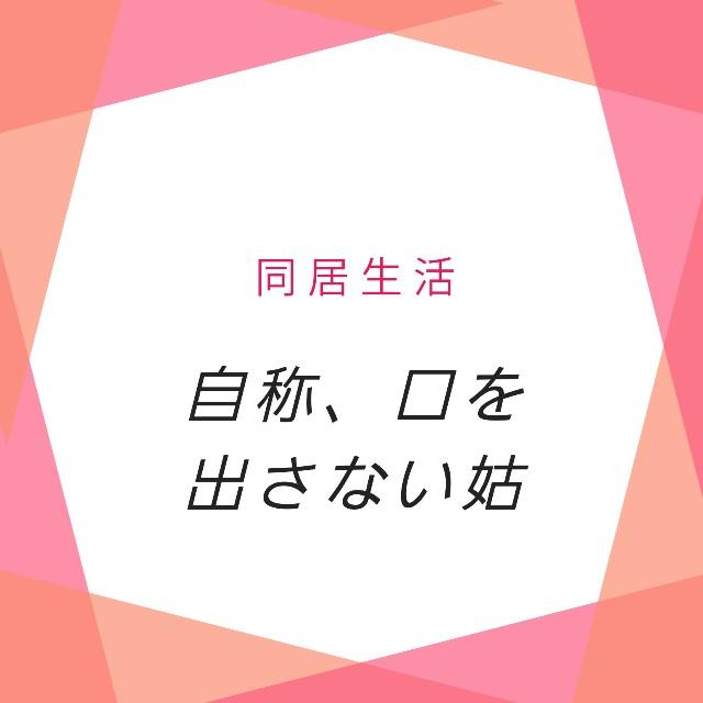 f:id:hirara185:20200804122227j:image
