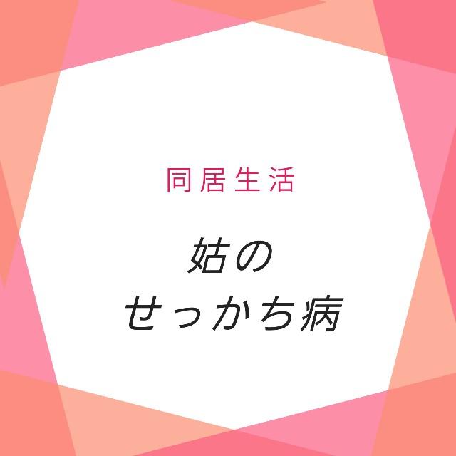 f:id:hirara185:20200806124459j:image