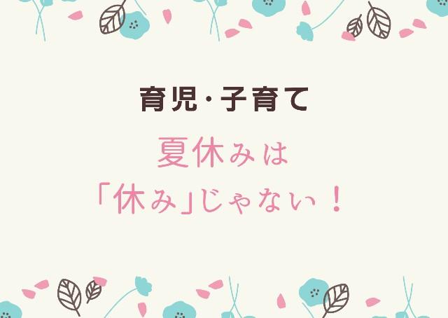 f:id:hirara185:20200808204602j:image