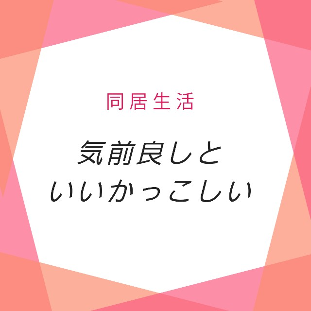 f:id:hirara185:20200812114637j:image