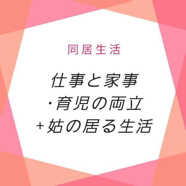 f:id:hirara185:20200828111352j:image