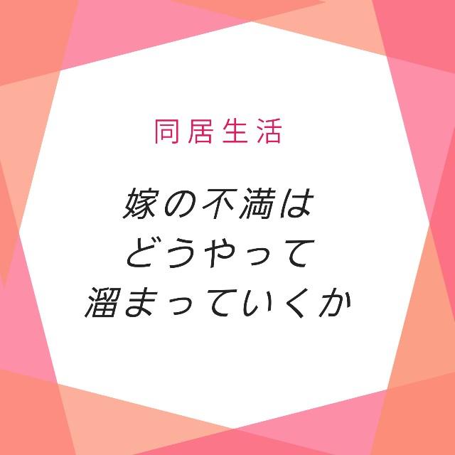 f:id:hirara185:20200902141845j:image