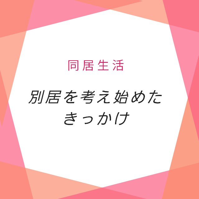 f:id:hirara185:20200903110541j:image