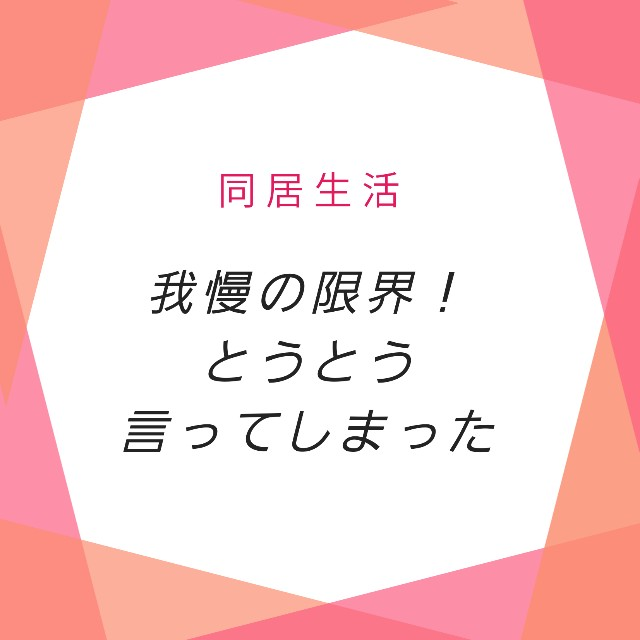 f:id:hirara185:20200904111758j:image