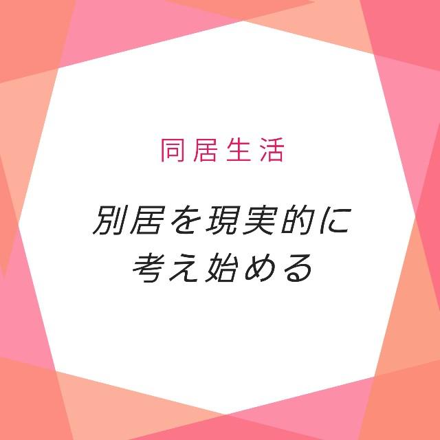f:id:hirara185:20200907102849j:image