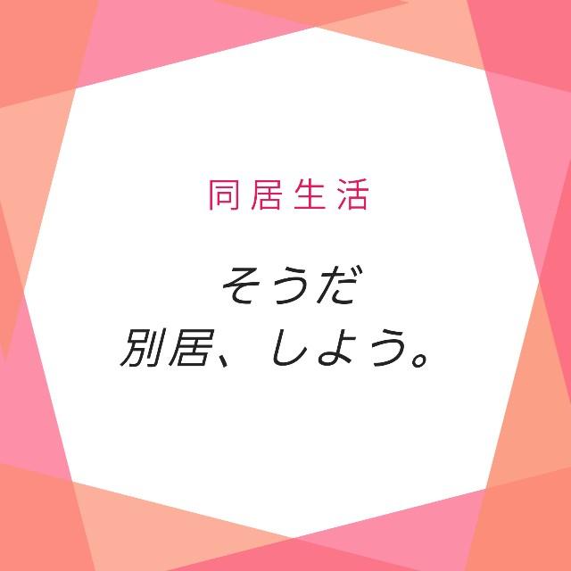 f:id:hirara185:20200907144458j:image