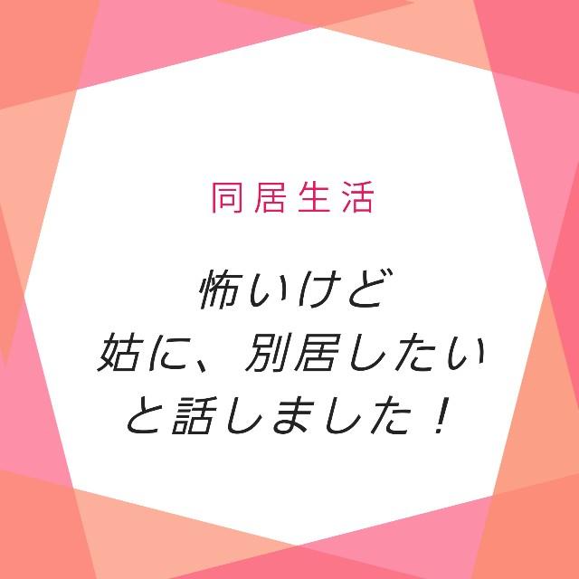 f:id:hirara185:20200909111939j:image
