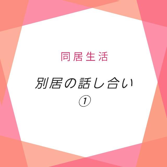 f:id:hirara185:20200910111911j:image