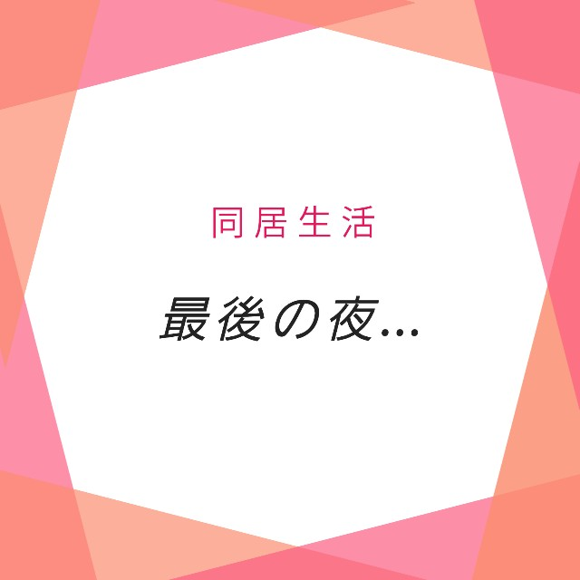f:id:hirara185:20200915105711j:image