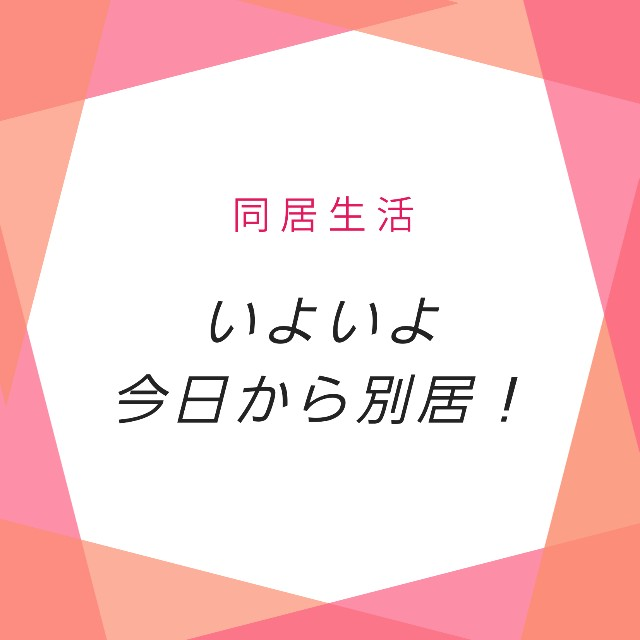 f:id:hirara185:20200917102916j:image