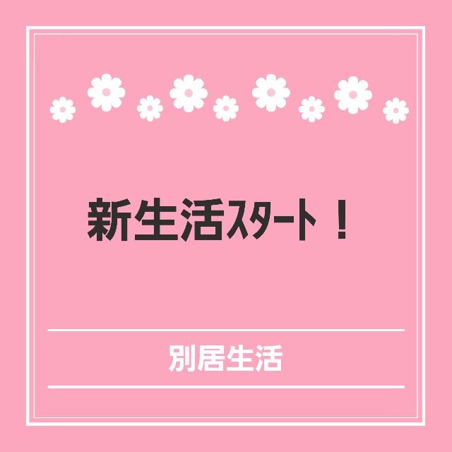 f:id:hirara185:20200923112044j:image