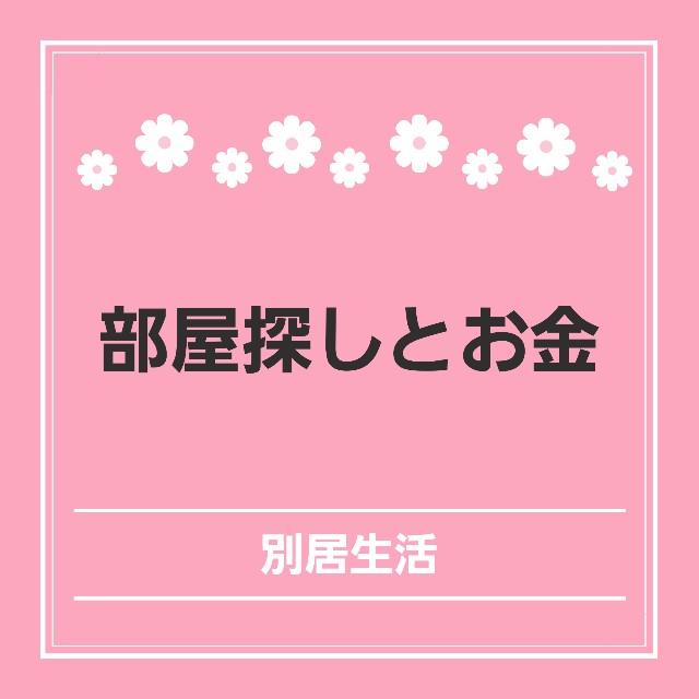 f:id:hirara185:20200928111859j:image