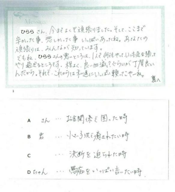 f:id:hirara185:20200929102432j:image