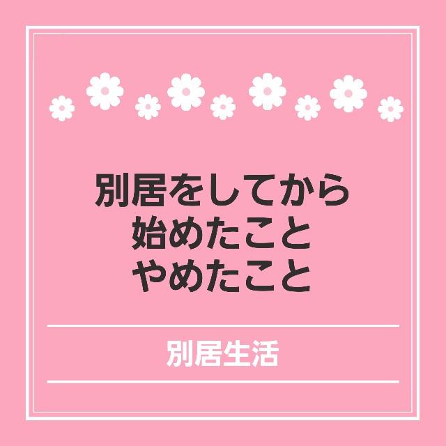 f:id:hirara185:20200929110444j:image