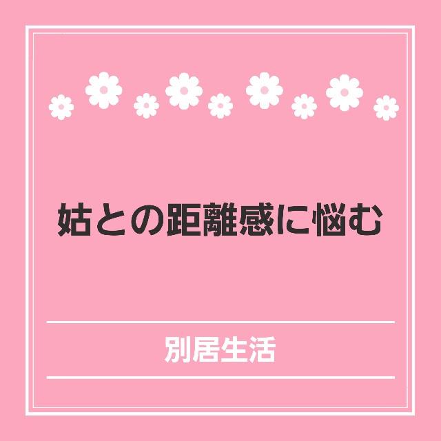 f:id:hirara185:20201001112748j:image