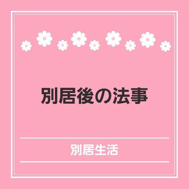 f:id:hirara185:20201002120457j:image