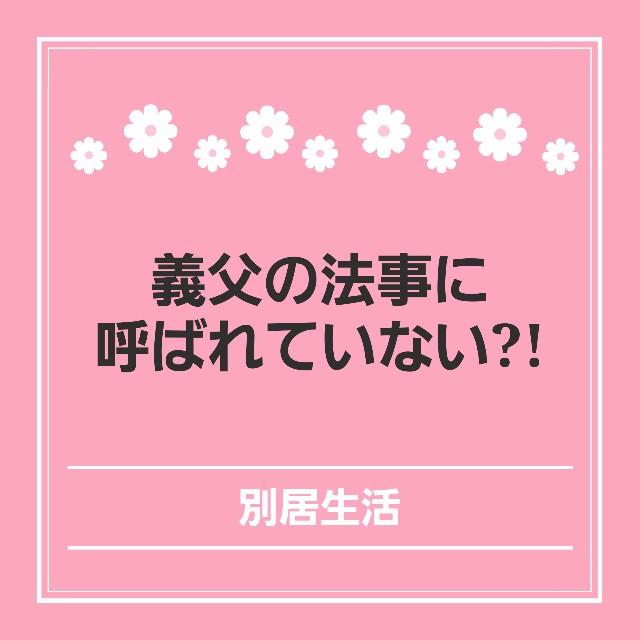 f:id:hirara185:20201006084450j:image
