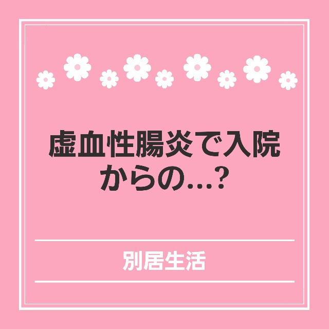 f:id:hirara185:20201007140002j:image