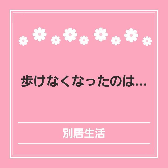 f:id:hirara185:20201008113447j:image