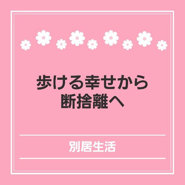 f:id:hirara185:20201009114957j:image