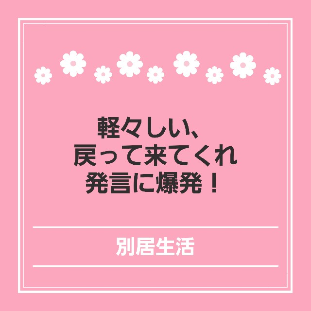 f:id:hirara185:20201012113901j:image