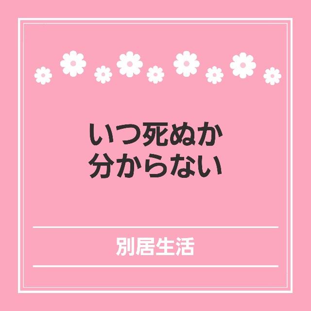 f:id:hirara185:20201013112229j:image