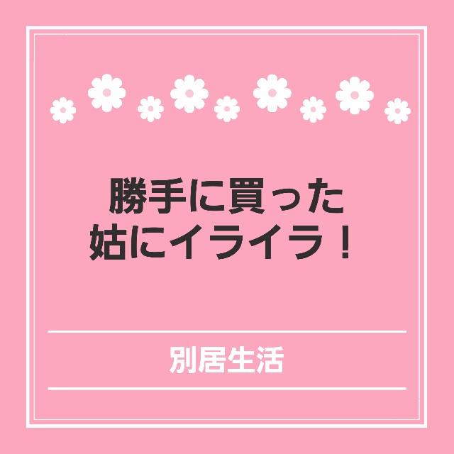 f:id:hirara185:20201014120046j:image