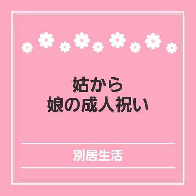 f:id:hirara185:20201015114501j:image