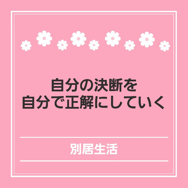 f:id:hirara185:20201019111321j:image