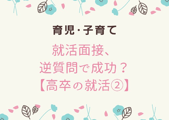 f:id:hirara185:20201026101314j:image