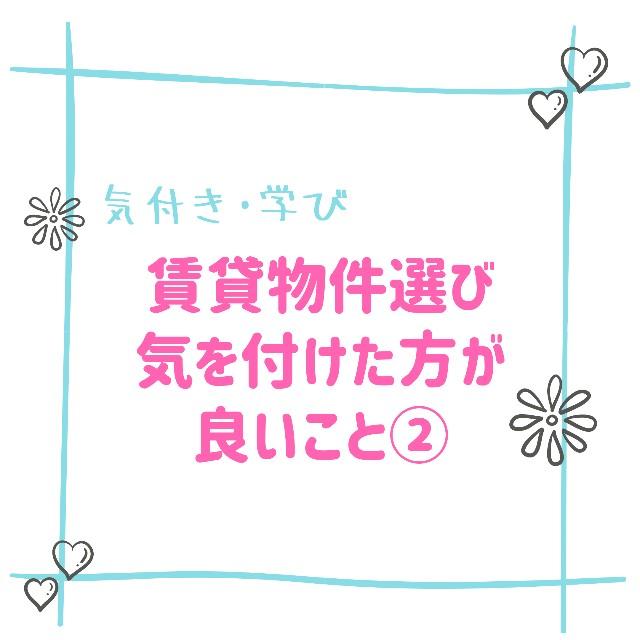 f:id:hirara185:20201030130850j:image