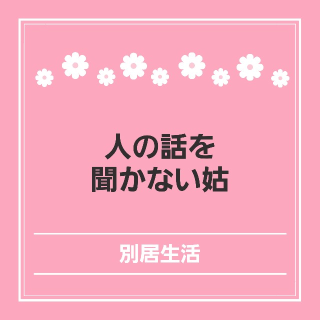 f:id:hirara185:20201112152054j:image
