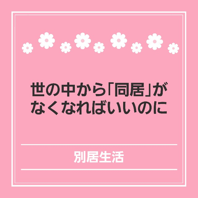 f:id:hirara185:20201113104400j:image