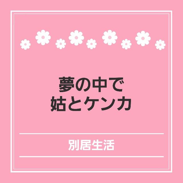 f:id:hirara185:20201119101854j:image