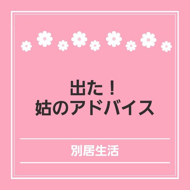f:id:hirara185:20201124135722j:image