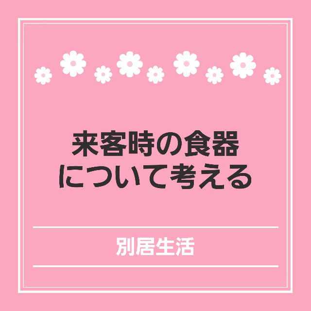 f:id:hirara185:20201126114208j:image