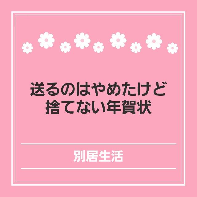 f:id:hirara185:20201201105005j:image