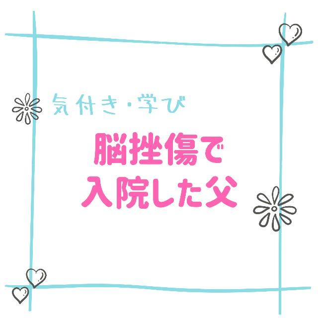 f:id:hirara185:20201204150130j:image