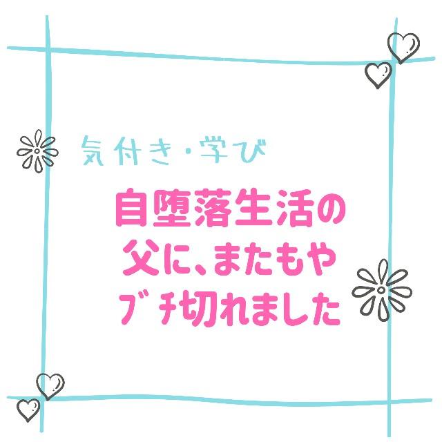 f:id:hirara185:20201208104528j:image