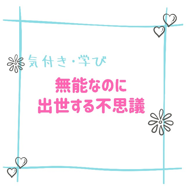 f:id:hirara185:20201215122221j:image