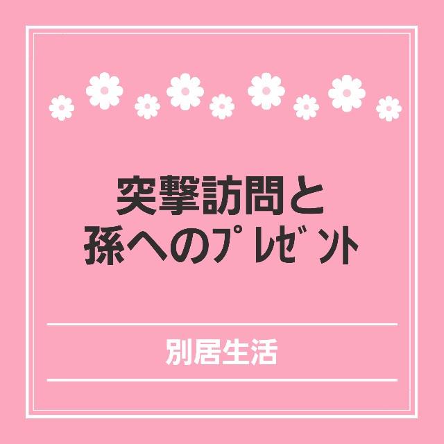 f:id:hirara185:20201221103725j:image