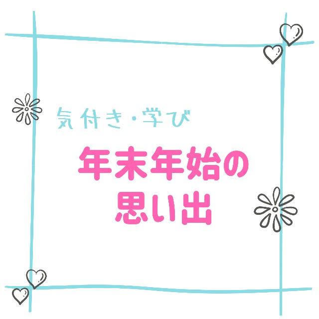 f:id:hirara185:20210102234116j:image