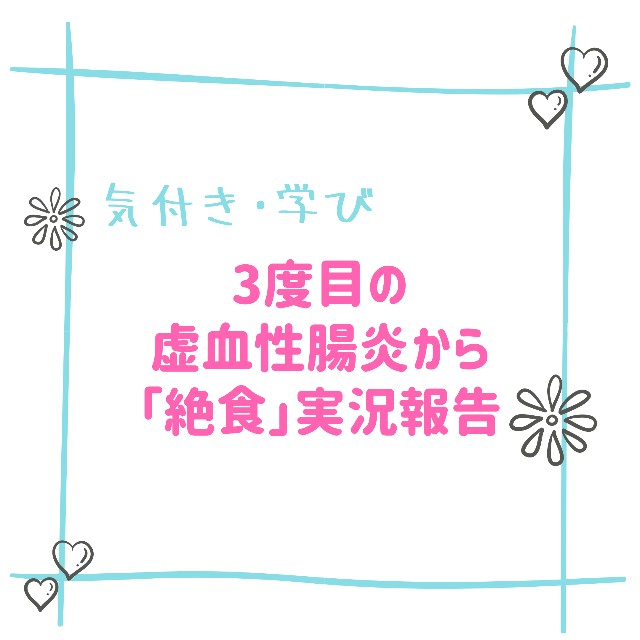 f:id:hirara185:20210106134314j:image