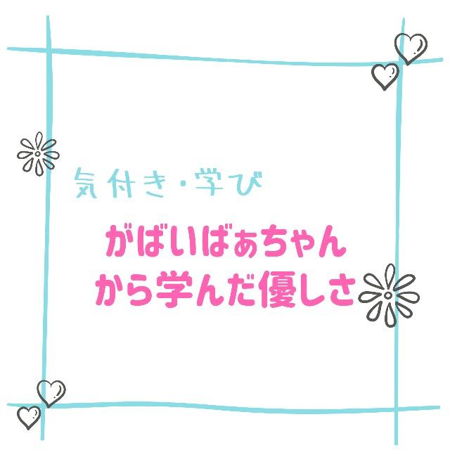 f:id:hirara185:20210114132615j:image