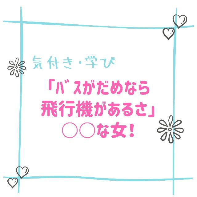 f:id:hirara185:20210118105616j:image