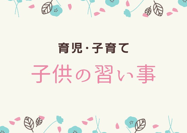 f:id:hirara185:20210122233401j:image