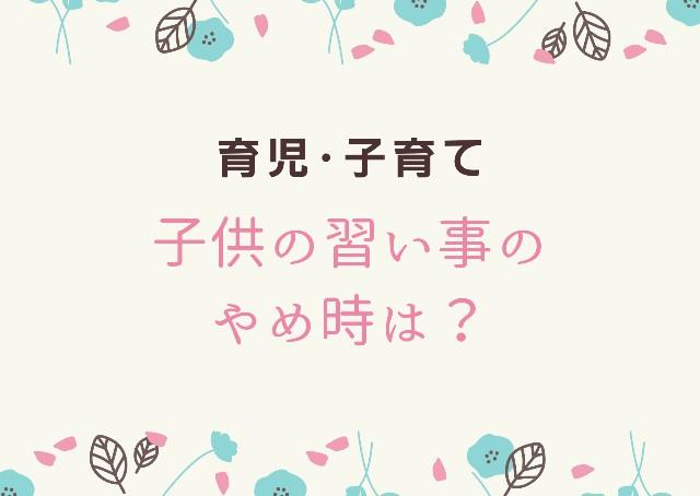 f:id:hirara185:20210125114839j:image