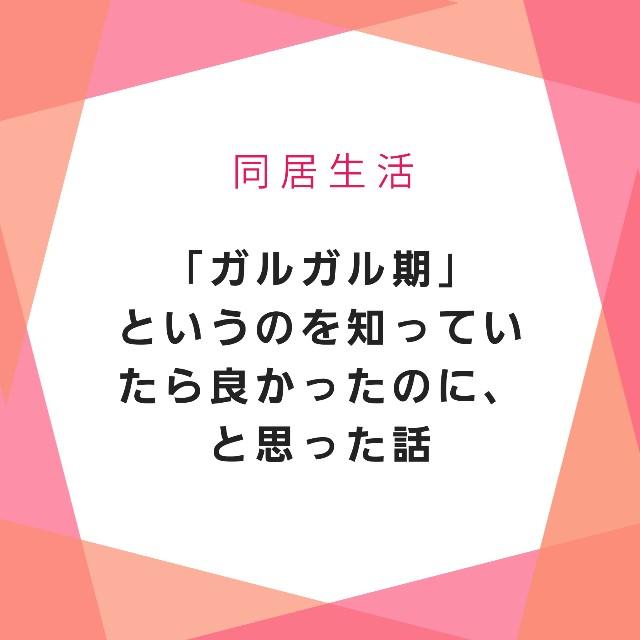 f:id:hirara185:20210127195436j:image